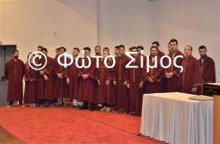 aer28ioul_830