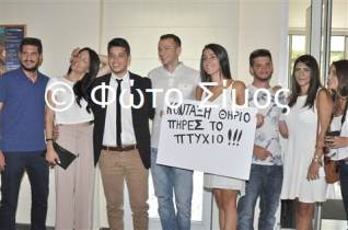 aer28iouli_10