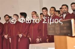 aer28iouli_111