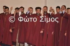 aer28iouli_148