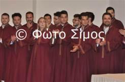 aer28iouli_74
