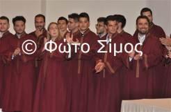 aer28iouli_75
