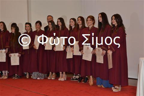 arx21iou_273