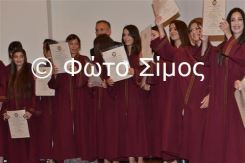 arx21iou_280