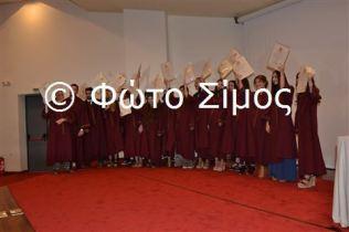 arx21iou_285