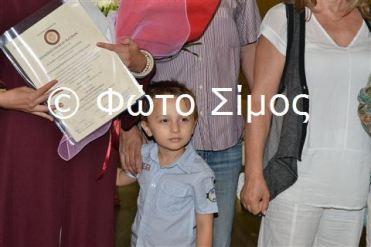 arx21iou_327