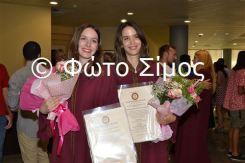 arx21iou_358