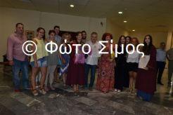 arx21iou_365