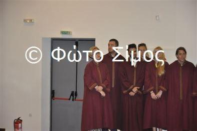 arx21iou_396