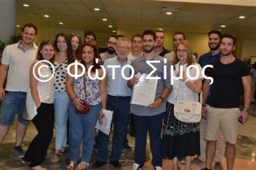 fys20ioul_261