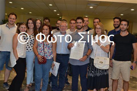 fys20ioul_262