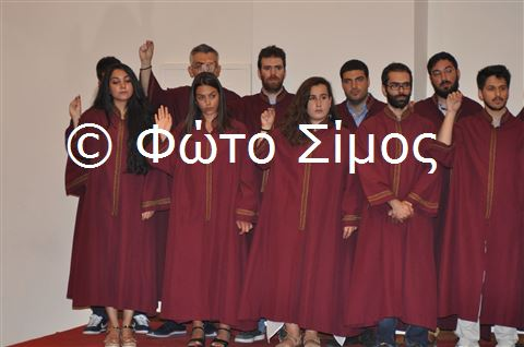 fys20ioul_444