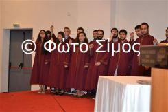 fys20ioul_46
