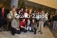 fus1dek_345