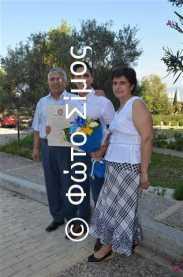 aer26iou_224