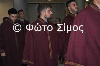 aer26iou_279