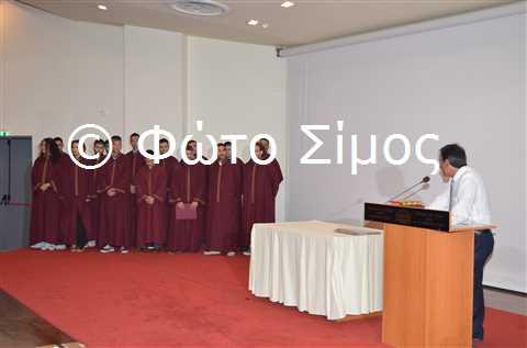 aer26iou_40
