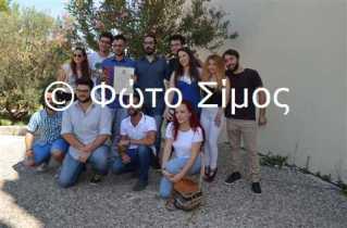aero26iou_264