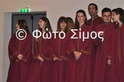 arx24iou_110
