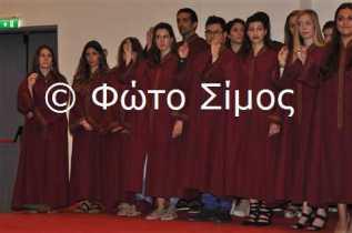arx24iou_129