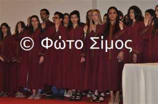 arx24iou_130