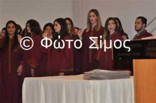 arx24iou_132
