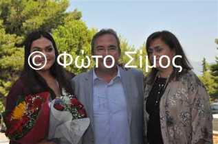 arx24iou_359