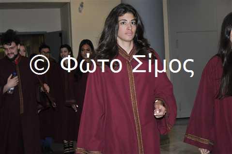 arx24iou_62