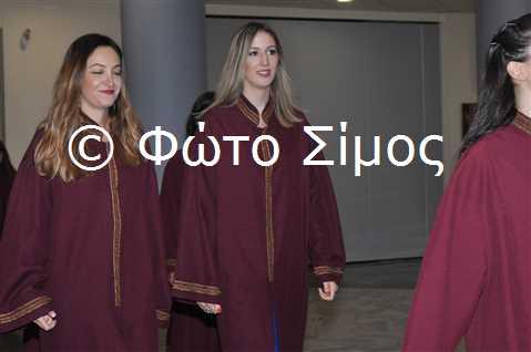 arx24iou_67