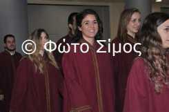arx24iou_76