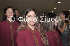 arx24iou_87