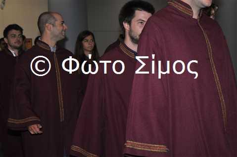 ceid24iou_09