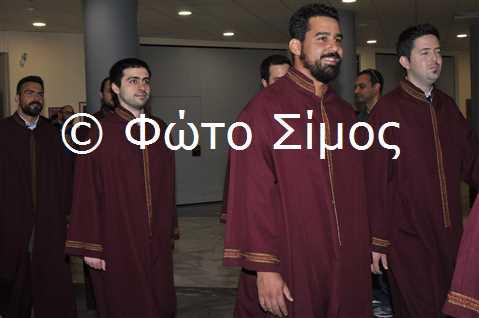ceid24iou_20