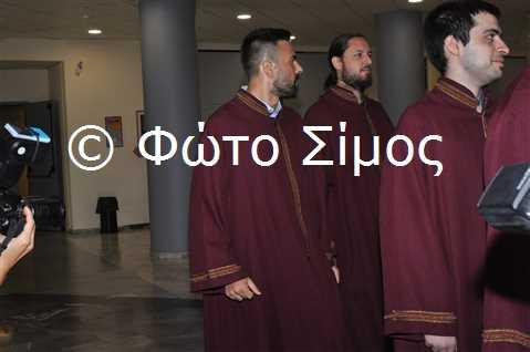 ceid24iou_23