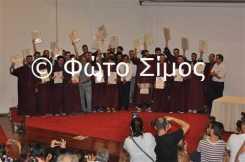 ceid24iou_230