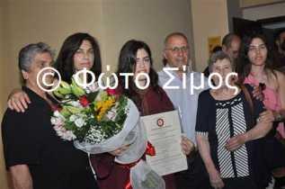 ceid24iou_236