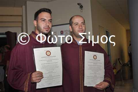 ceid24iou_250