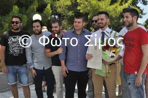 ceid24iou_331