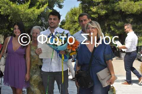 ceid24iou_345