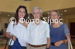 ceid24iou_403