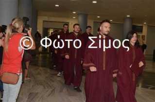 ceid24iou_409