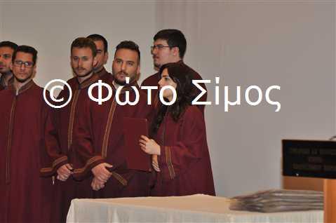 ceid24iou_42