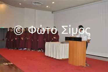 ceid24iou_43