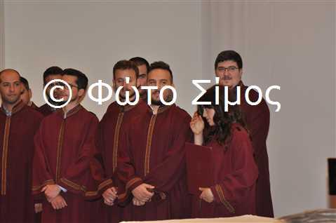 ceid24iou_45
