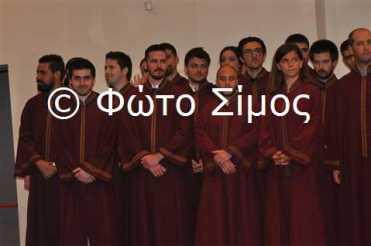 ceid24iou_55