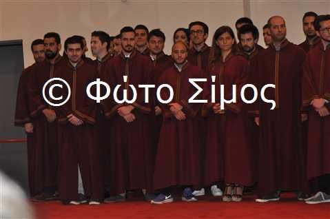 ceid24iou_56