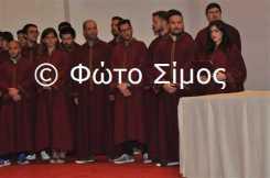 ceid24iou_58