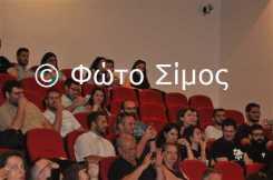 ceid24iou_62