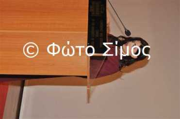 ceid24iou_65