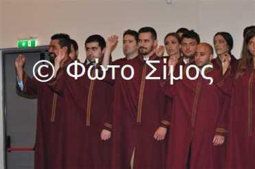 ceid24iou_66